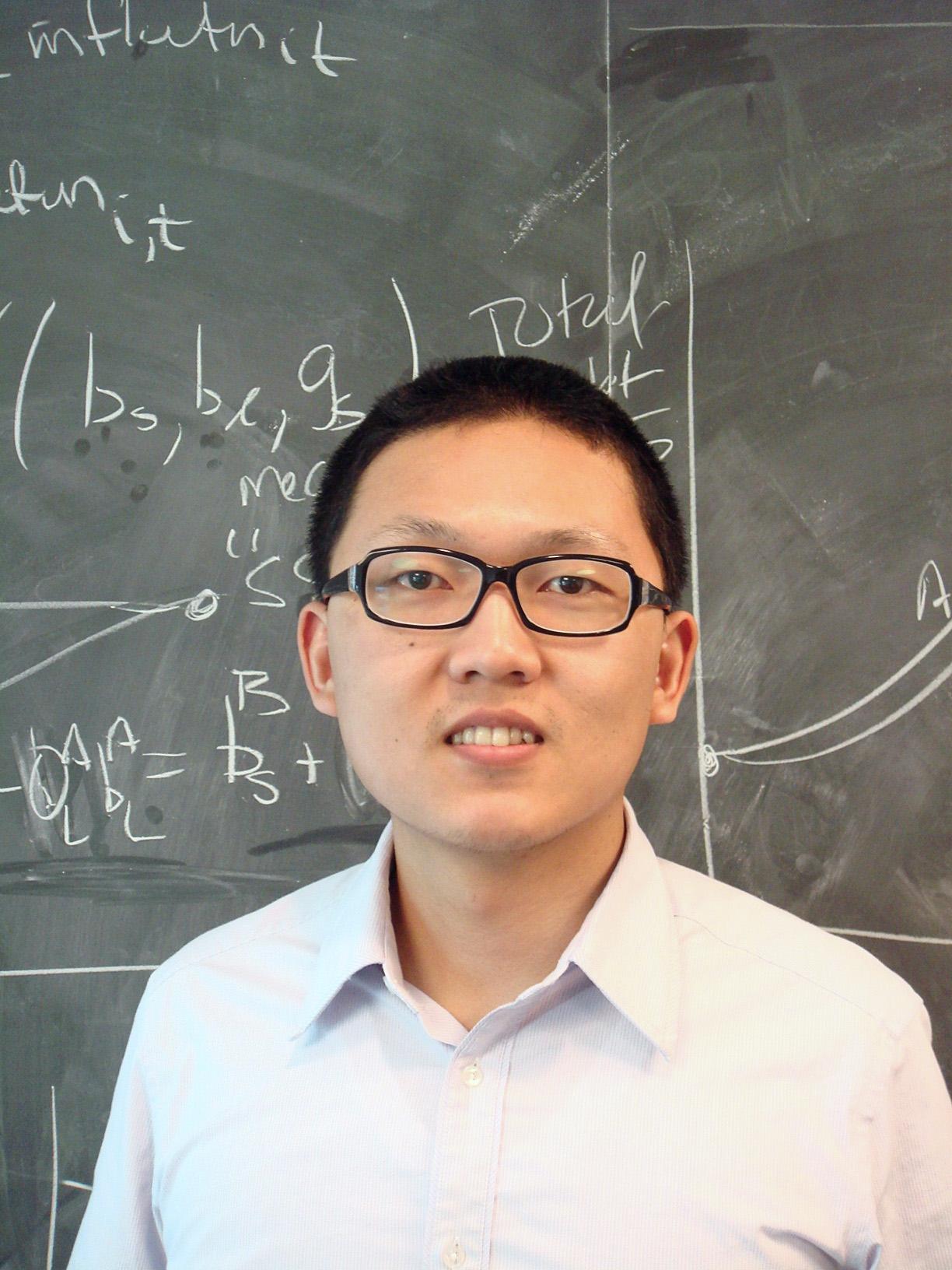 Kai Ding Faculty Profile