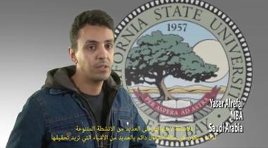 intro video (Arabic) screenshot