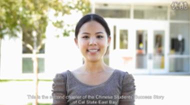 Chinese Success Stories part 2 video screenshot