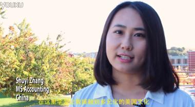 intro video (Chinese) screenshot