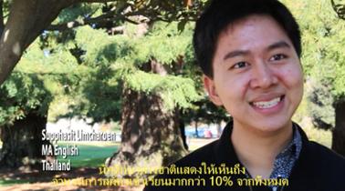 intro video (Thai) screenshot