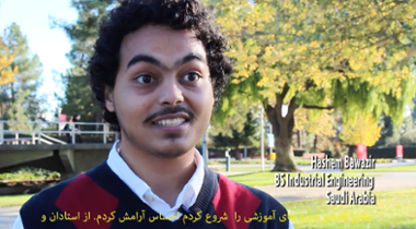 intro video (Farsi) screenshot