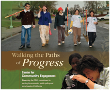 Paths to Progress event flyer