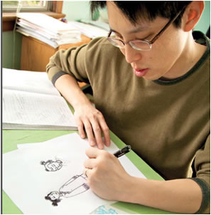 Gene Yang '03 (By: Jesse Cantley)