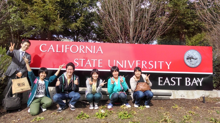 Japanese students from Sado High School visit CSUEB as part of high school exchange program.