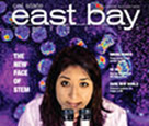 New Cal State East Bay Magazine Highlights STEM Research and Education