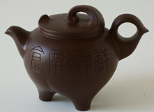 m-teaware-0903091.jpg